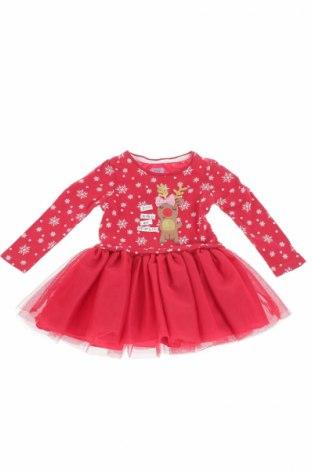 Детска рокля F&F