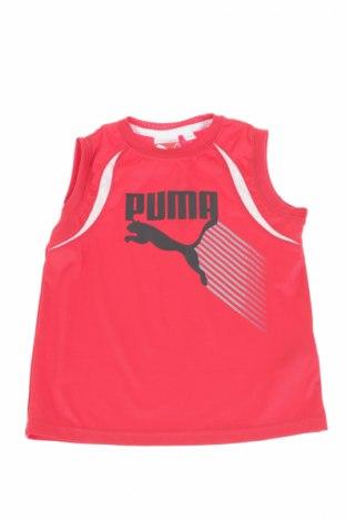 Детски потник Puma
