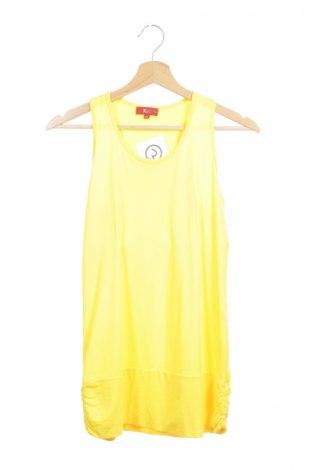 Μπλουζάκι αμάνικο παιδικό Xin