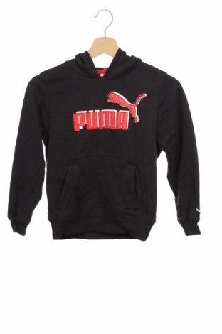 Dziecięca bluza Puma