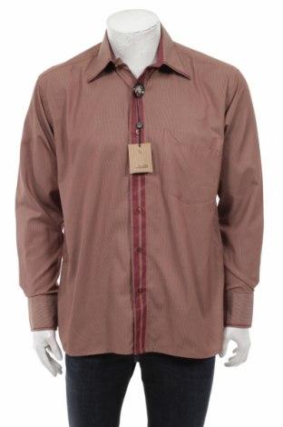Мъжка риза John Philips