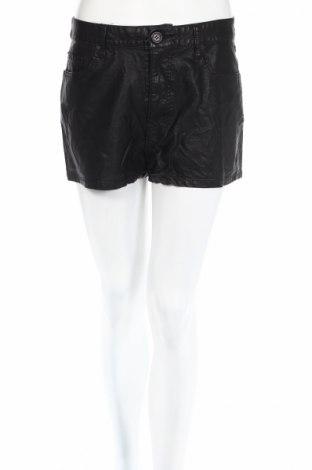 Дамски къс кожен панталон BDG
