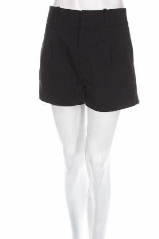 Дамски къс панталон Pimkie