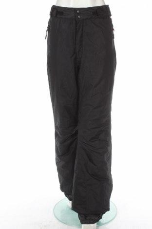 Spodnie damskie do uprawiania sportów zimowych Crivit