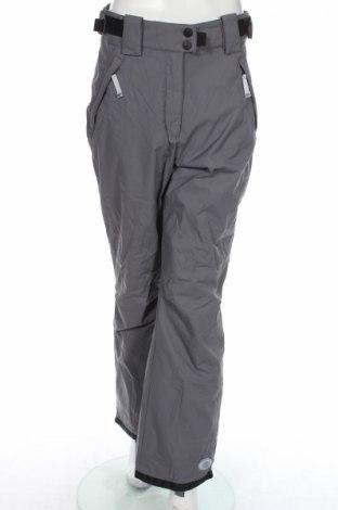 Дамски панталон за зимни спортове Exxtasy