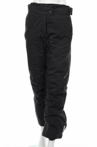Дамски панталон за зимни спортове V3tec