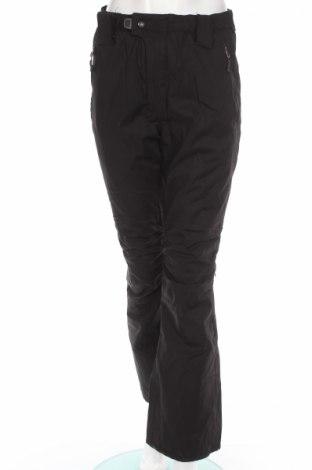 Дамски панталон за зимни спортове Wave Board