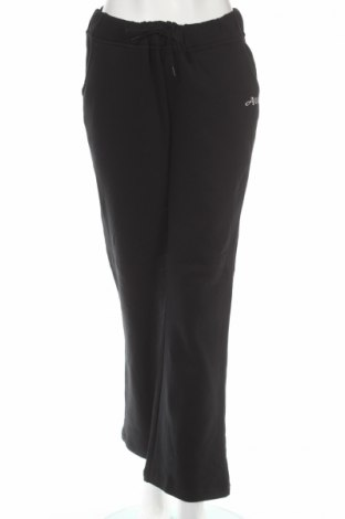 Дамско спортно долнище Active Wear