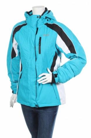 Дамско яке за зимни спортове Sports Equipment