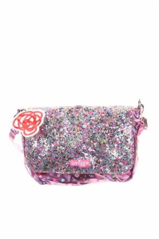 Детска чанта Smiggle
