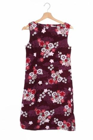 Παιδικό φόρεμα Dubster