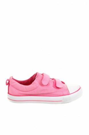 Детски обувки Inextenso