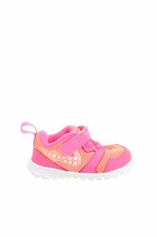 Gyerekcipők Nike