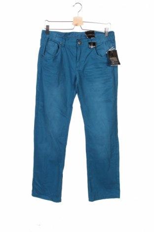 Детски панталон Dognose