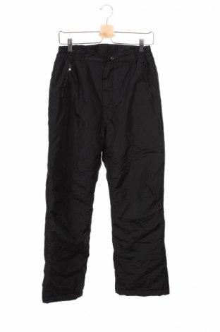 Детски панталон за зимни спортове Bpc Bonprix Collection