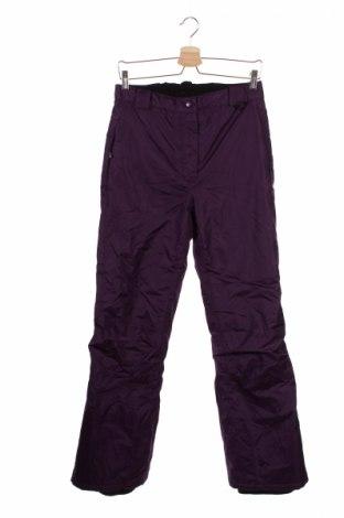 Spodnie dziecięce do sportów zimowych Crivit Sports