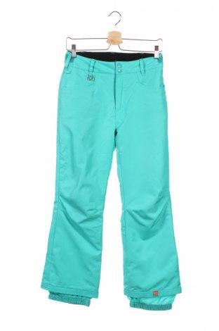 Детски панталон за зимни спортове Roxy