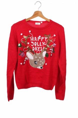Детски пуловер KappAhl
