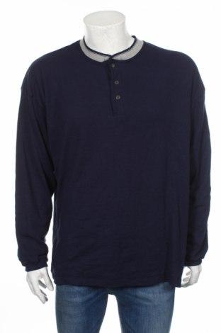 Мъжка блуза Arrow