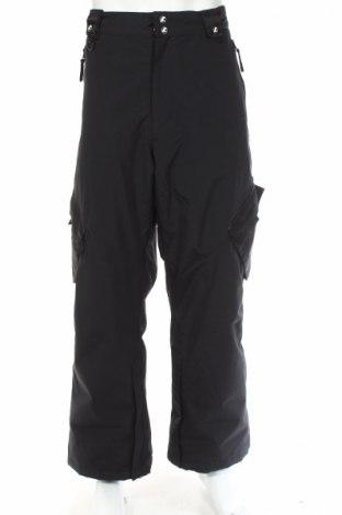 Мъжки панталон за зимни спортове Nanok