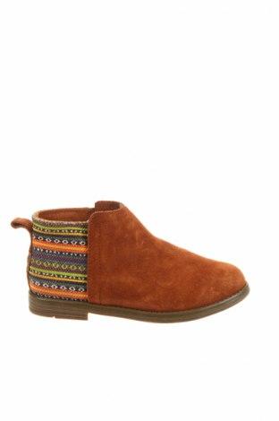 Cipők Toms