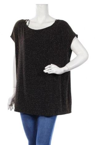 Дамска блуза Only Carmakoma, Размер XL, Цвят Зелен, 92% полиамид, 4% еластан, 4% метални нишки, Цена 22,05лв.