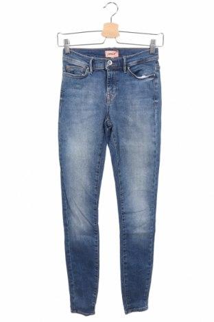 Дамски дънки ONLY, Размер XS, Цвят Син, 98% памук, 2% еластан, Цена 43,52лв.