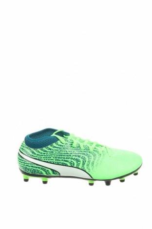 Παπούτσια PUMA, Μέγεθος 40, Χρώμα Πράσινο, Δερματίνη, Τιμή 27,23€