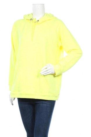 Дамски суичър Miss Goodlife, Размер M, Цвят Жълт, Памук, Цена 40,50лв.