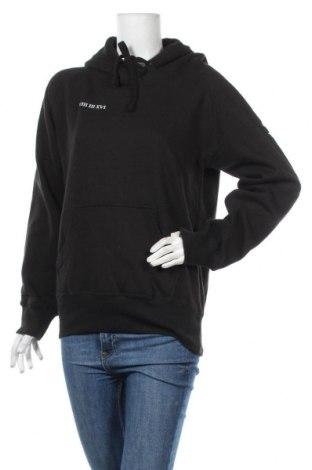 Дамски суичър Spread Shirt, Размер M, Цвят Черен, 80% памук, 20% полиестер, Цена 7,35лв.