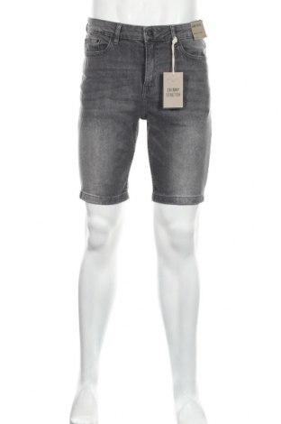 Мъжки къс панталон New Look, Размер S, Цвят Сив, 98% памук, 2% еластан, Цена 18,00лв.