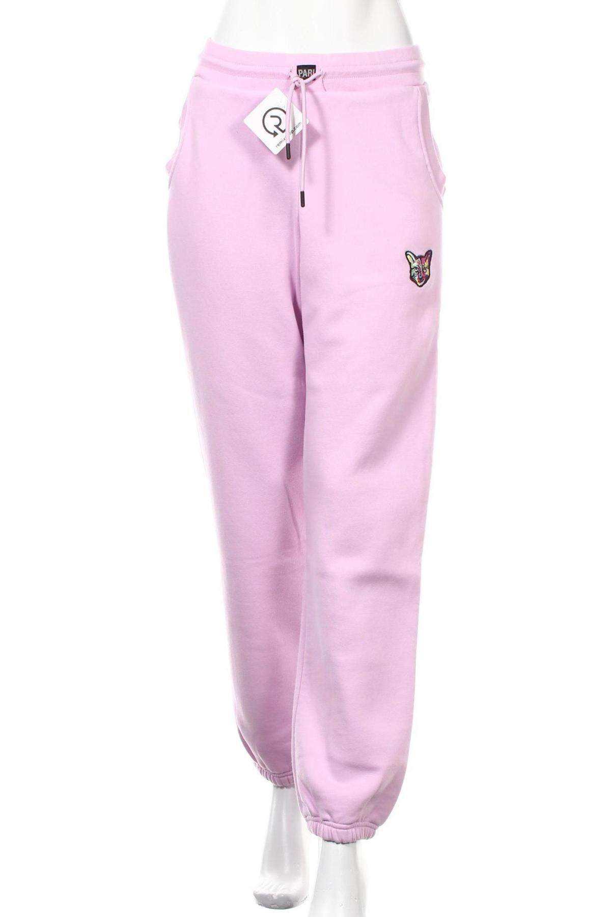 Дамско спортно долнище About You, Размер M, Цвят Лилав, 65% памук, 35% полиестер, Цена 46,50лв.