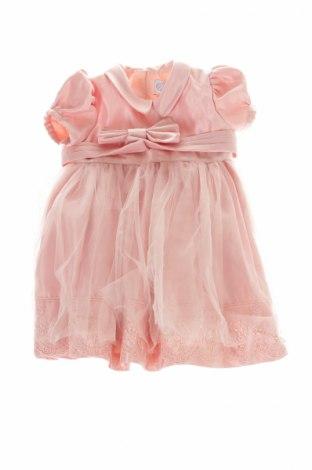 Детска рокля Ross
