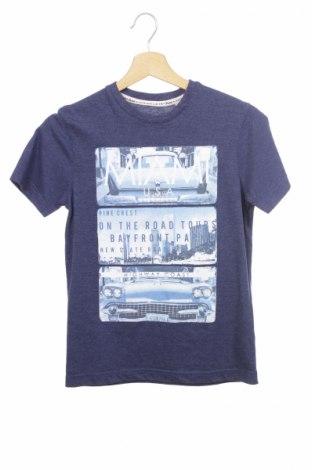 Детска тениска Detroit