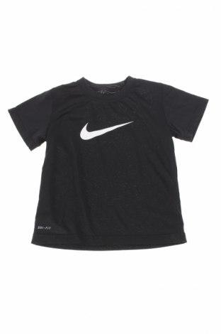 Tricou de copii Nike