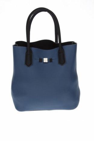 Дамска чанта Save My Bag