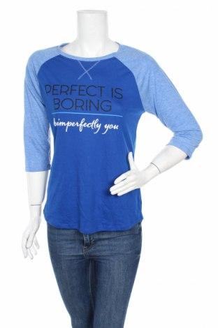 Дамска спортна блуза Athletic