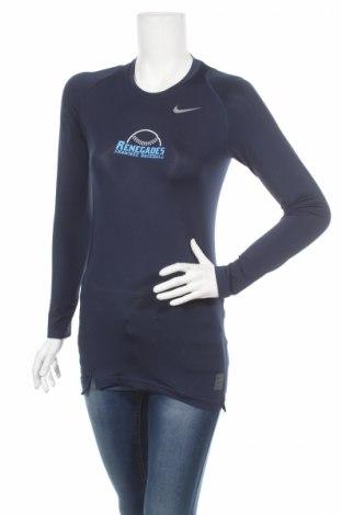 Дамска спортна блуза Nike