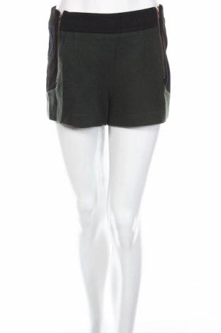 Дамски къс панталон Plastic Island