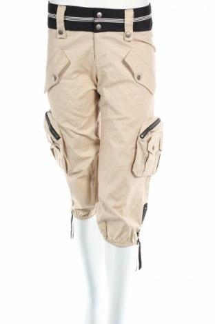 Дамски панталон Arden B.