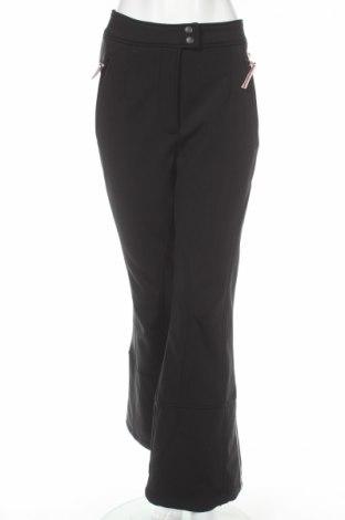 Дамски панталон за зимни спортове Limit