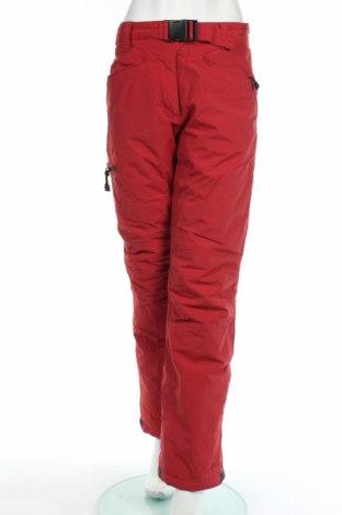 Дамски панталон за зимни спортове Wildwind