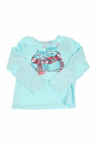 Παιδική μπλούζα Review