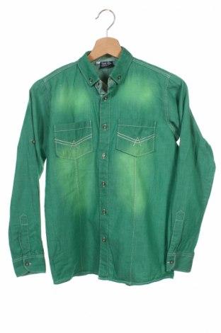 Παιδικό πουκάμισο Tom-Du