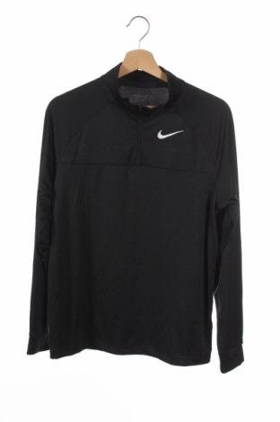 Παιδική μπλούζα αθλητική Nike