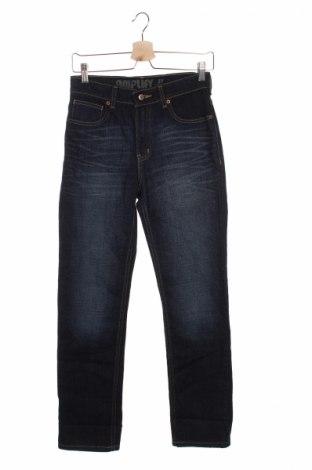 Dziecięce jeansy Amplify