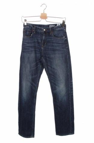 Dziecięce jeansy Uniqlo