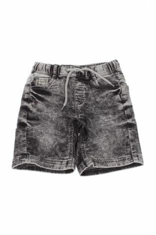 Детски къс панталон Arizona