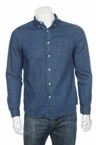 Мъжка риза Asos