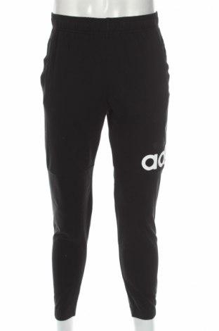 Férfi sport nadrág Adidas
